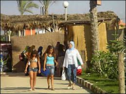 egypt womens