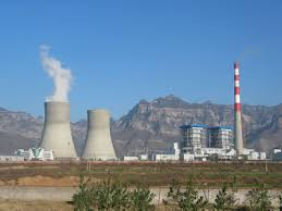 fossil fuel plant