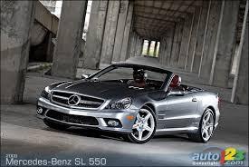 2009 mercedes benz sl550