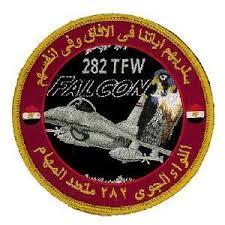 falcon patch