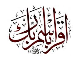 iqra arabic