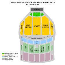 benedum seating chart