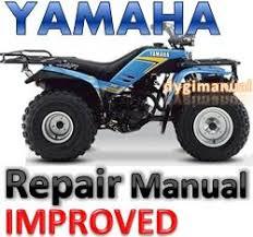 yamaha 225 moto 4