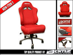 bucket seat office chairs