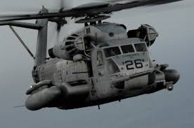 marine corp helicopters