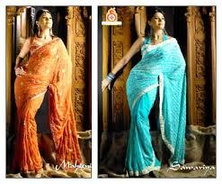india ladies