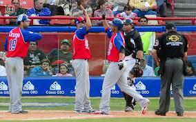 beisbol serie del caribe