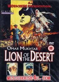 lion of the desert dvd