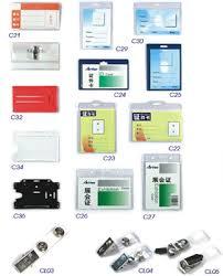 id card clip