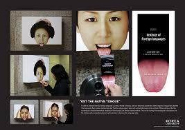 korea advertising