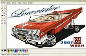 microsoft paint 2007
