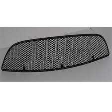 grille mini