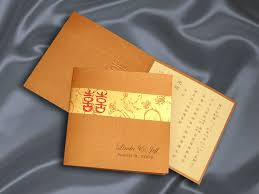asian wedding invites
