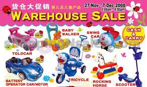 children sales