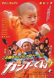 kung fu kid film