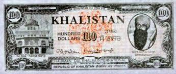 khalistan wallpaper