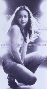 Amuro Namie - You're My Sunshine