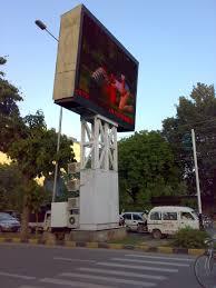 lcd billboards