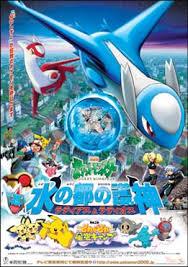 pokemon movie poster