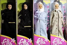lebanese abaya