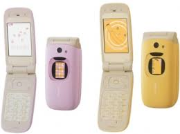 cute mobile phone