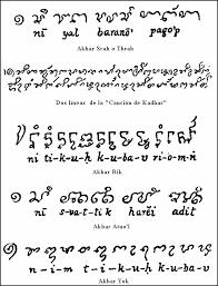 escritura india