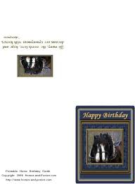happy birthday card print out