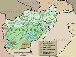 gardez afghanistan