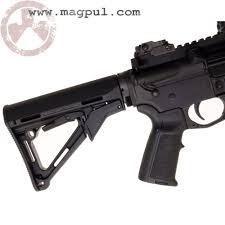 magpul carbine