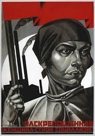 el lissitzky posters