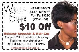 hair coupons