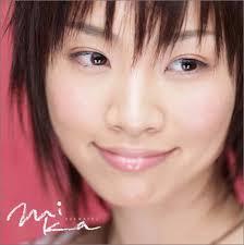 japonesas hermosas