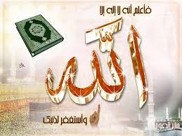 رمزيات اسلاميه 22748