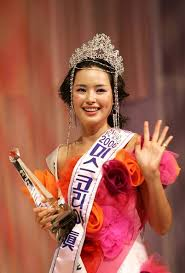 miss korea 2006