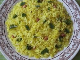 savory rice