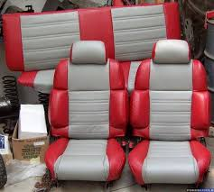 electric seats