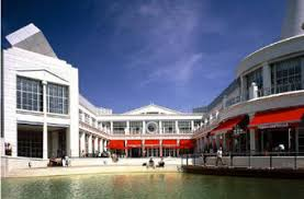 blue water shopping mall