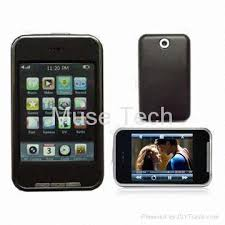 mp4 touch 4gb