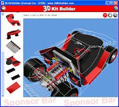 3d car software
