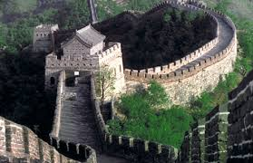 picture of china wall