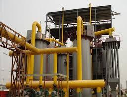 bio mass power plant