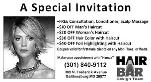 hair coupons