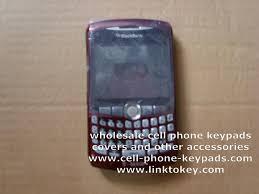 blackberry 8300 covers