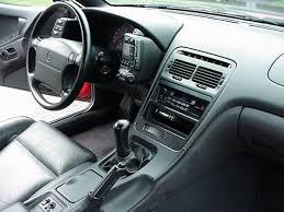 car center consoles