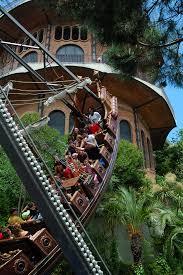 amusement park attraction