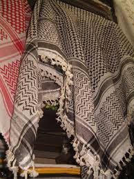 palestinian clothes