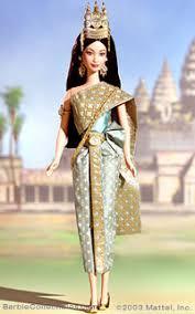 cambodia princess