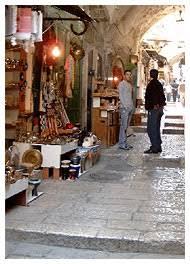 Новости Израиля - Страница 11 Oldstreet