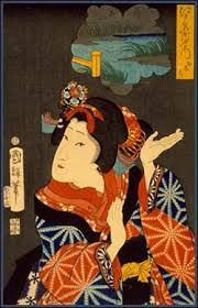 japanese ukiyo e prints