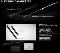 cigarette smokeless